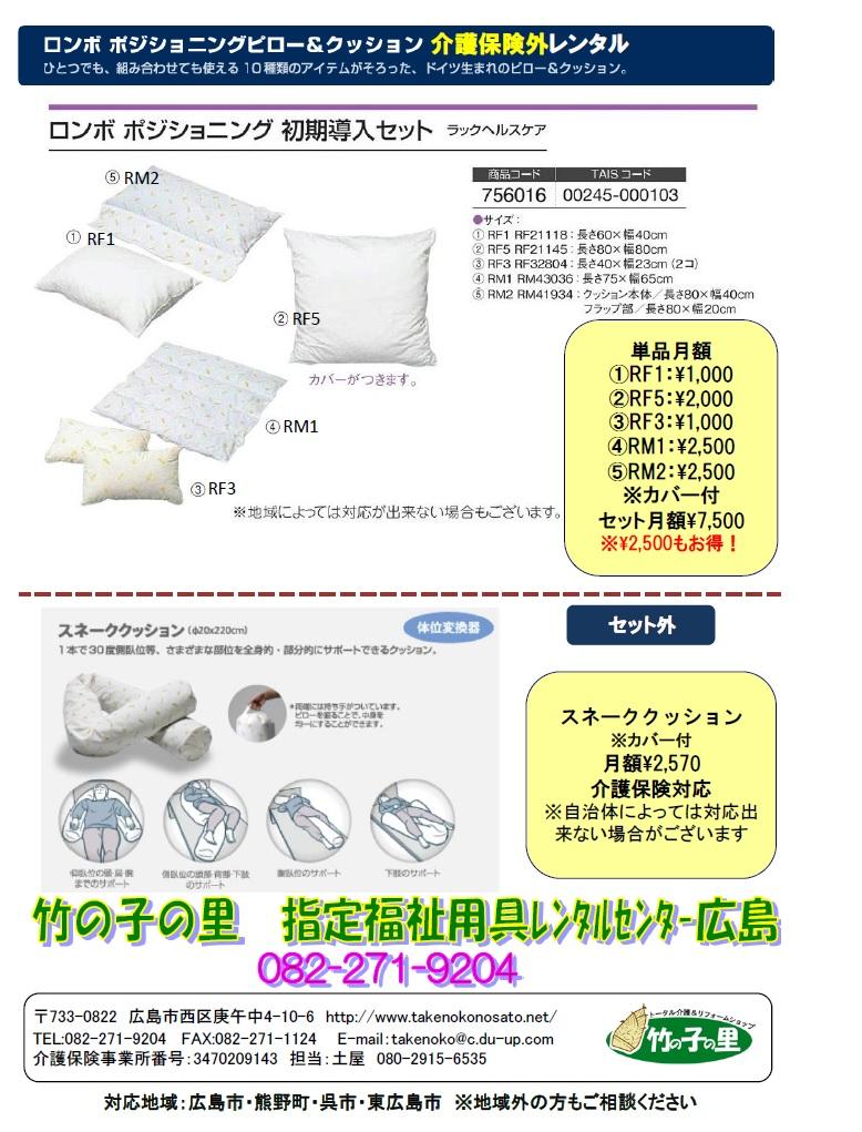 f:id:feldenhiroshima:20150711142040j:plain