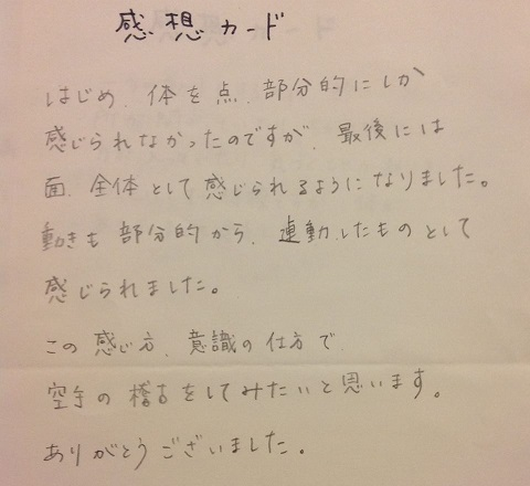 f:id:feldenhiroshima:20160201092155j:plain